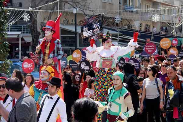 GEZİ & KÜLTÜR SANAT | KÜLTÜR SANAT || BBŞT'ye Karnaval Gibi 25. Yıl Kutlaması