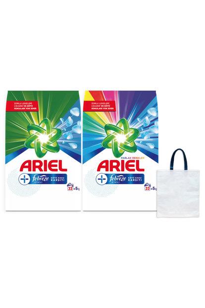 Ege Life | Ariel Plus Toz Çamaşır Deterjanı Febreze Etkili