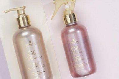 Schwarzkopf Professional'dan Premium Saç Bakımı: Oil Ultime | DOSYA & HABER