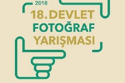 """""""18. Devlet Fotoğraf Yarışması""""   GEZİ & KÜLTÜR SANAT"""