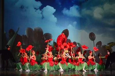 GEZİ & KÜLTÜR SANAT | KÜLTÜR SANAT || Kırmızı Çiçeğin Rüyası